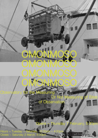 OMONMOSO