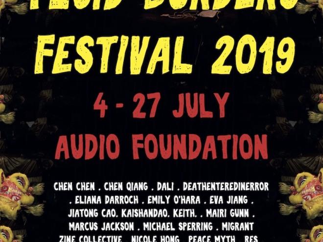Fluid_Borders_Festival_Poster